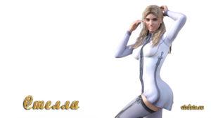 обои, эротические картинки, виртуальная девушка Стелла, описание